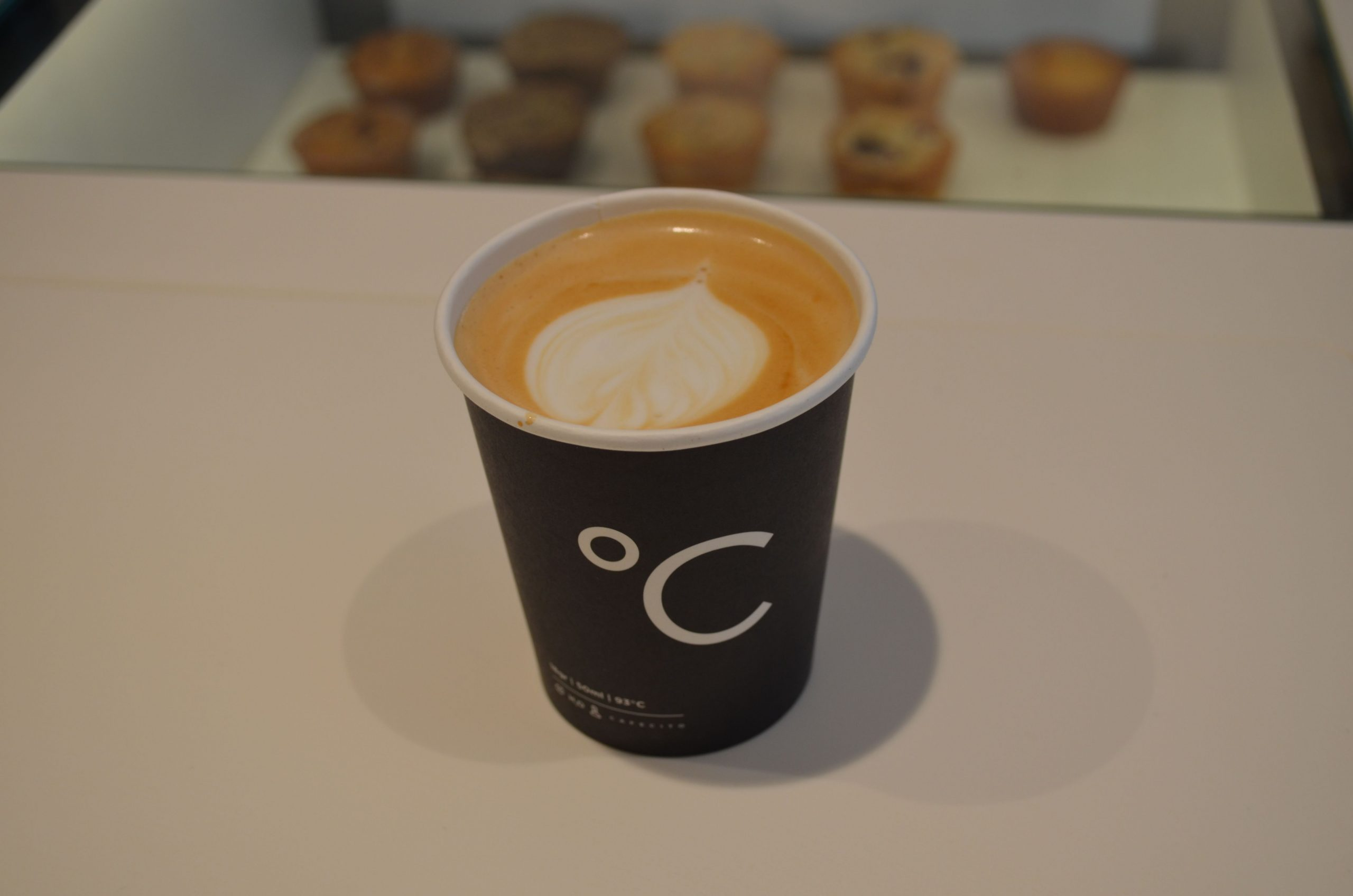 Koffiebar Amsterdam, verse koffie beker